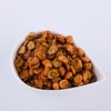 Chinese Sichuan Chili Flavor Coated Dry Green Peas Snack Food