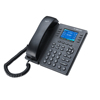 2018 Flyingvoice Color Screen Module 802.11n WIFI Hotel VOIP SIP Phone Stable and Fast 2.4GHz 300Mbps IP Solution telephone