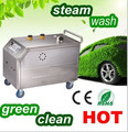 CE no boiler diesel steam car wash /steam car wash