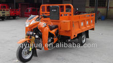 new arrival china heavy duty cargo tricycles for sale