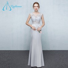 Cap Sleeve Floor Length Lace Appliques Plus Size Prom Dress Shops