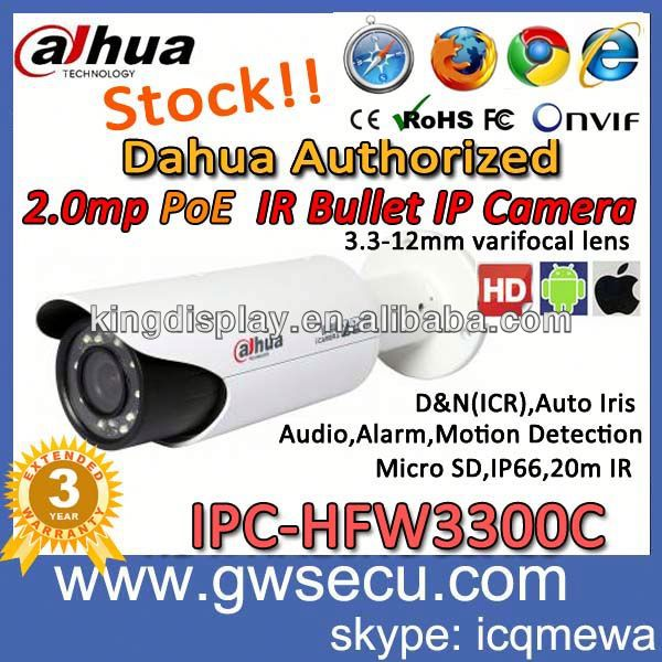 cheap Dahua hfw3300c Onvif2.2 IP camera 720P with POE in stock 1.3mp Mini IP66 IR bullet NVR Kits IP CAMERA KITS