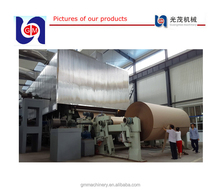 2100mm recycled paper bag making machine, corrugated fluting paper rolls manufacturing machines hot sales in cheap price