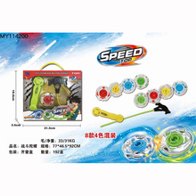 Cool fighting combat spinning top toy for kids high speed top