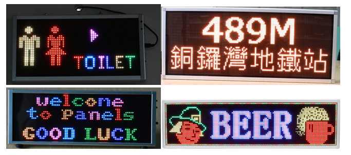 2017 best selling P7.62 RGY advertising message moving led billboard