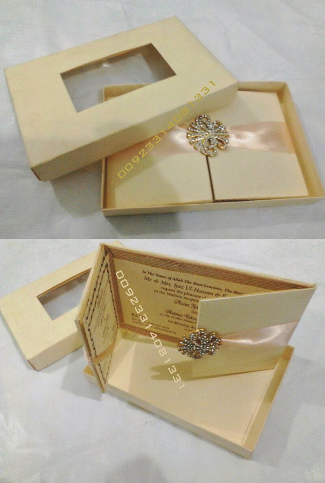 wedding invitation cards in lahore pakistan 00923314081331
