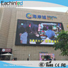 P6 Super Slim 6mm smd led screen outdoor display advertising