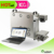 New YAG 20w portable IPG& raycus fiber laser marker system stainless steel metal jewelry laser marking machine
