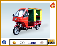 2016 popular adult tricycle hot selling 150cc cabin passenger tricycle with tarpaulin