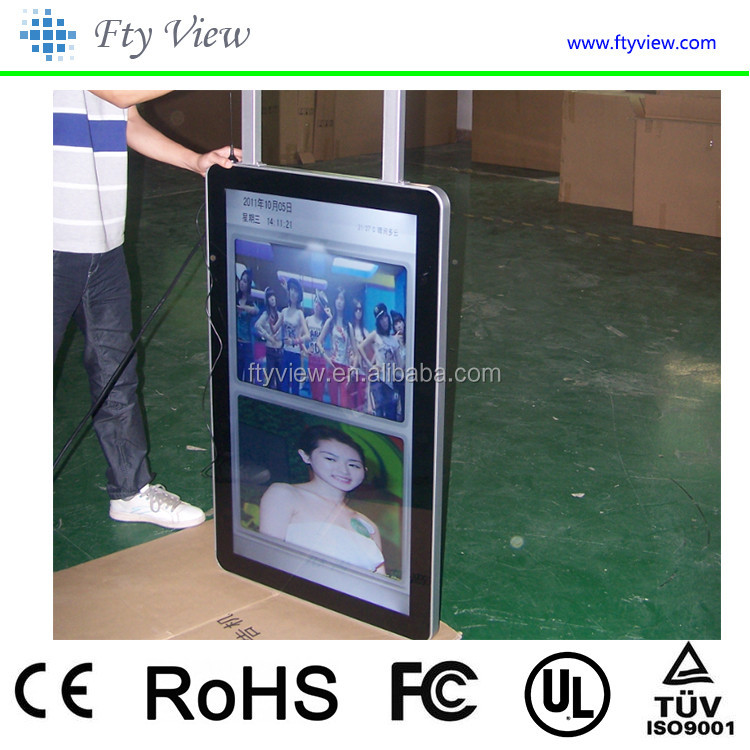 lcd wall mounted digital player/indoor advertising small signage monitor/ screen for advertising