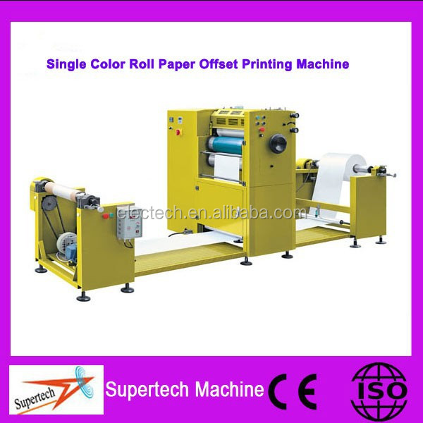 Hot sale cheap used automatic single color/ two colors coping paper offset printing machine price in india