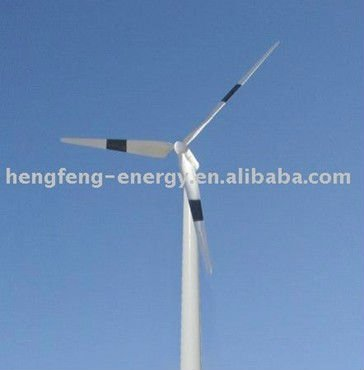 white color 30kw horizontal axis wind generator turbine