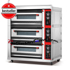 K045 Bakery Gas Oven