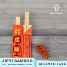 Tensoge wholesale bamboo disposable chopsticks