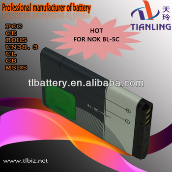mobile phone battery for nokia 1600
