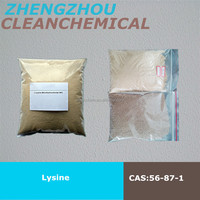 lysine granular price l lysine poultry food improve weight