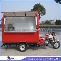 JX-FR220I Shanghai Jiexian Outdoor mobile motorcycle gasoline food truck