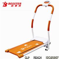 BEST JS-085 Slim Sports Equipment 200w Electric Treadmill / Walking Machine