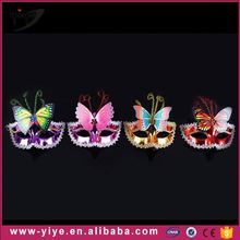 High quality venetian masquerade masks wholesale