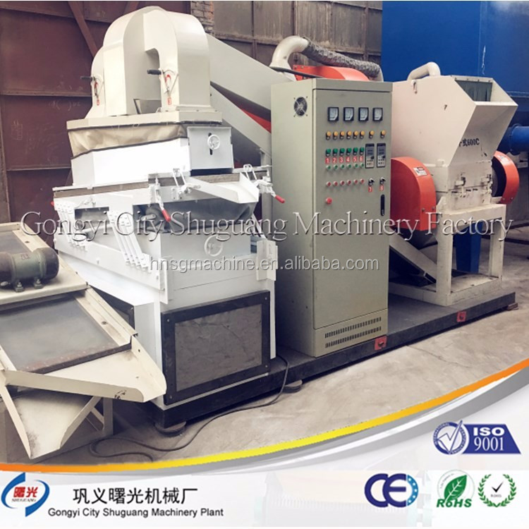 Fully Automatic PCB recycling machine/e-waste Shredder with factory price