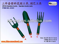 Garden Hand Tool Set G565