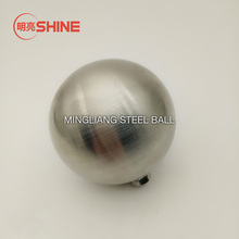 Small brushed stainless steel hollow float balls