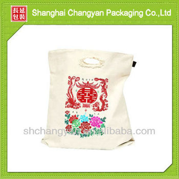 Christmas gift bag (CA-054)