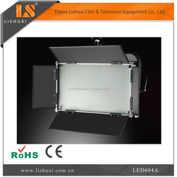 Multi-function integrated led light for tv studio