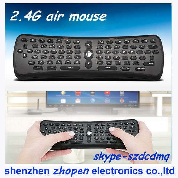 droidbox(tm) vipremote 3 in 1 air mouse wireless keyboard remote control