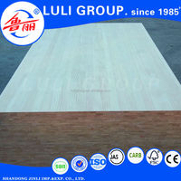 China make board factory 2440*1220mm pine finger joint wood