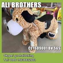 [Ali Brothers]zippy animal scooter motorized plush riding animals