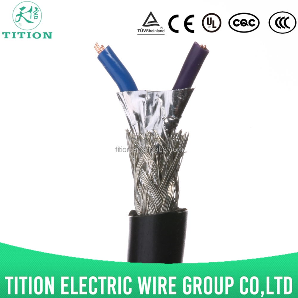 UL2405 2 core 22 awg PVC insulation electric wire and cable