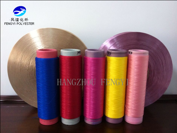 cationic polyester DTY yarn 250d/144f for sewing thread