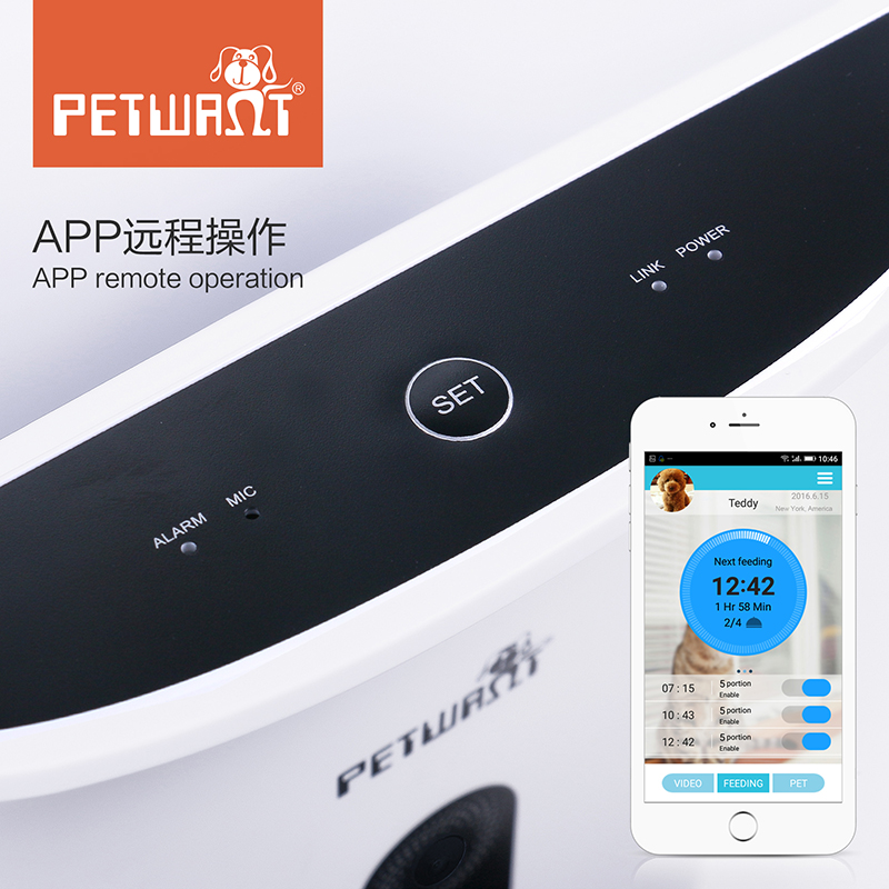 Wholesale Dog Feeder Automatic Pet With Camera App Control