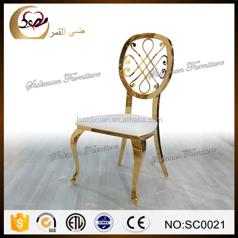 round shape back gold stainless steel white PU cushion banquet room chair