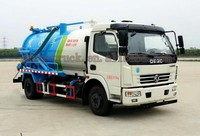 2015 new 6m3 vacuum sewage suction truck vacuum pump fecal suction truck vacuum road sweeper truck