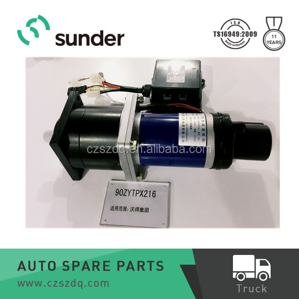 Original 12V/24V factory DC engine starter motor for Forage machinery Combine harvester Combine agricultural machinery