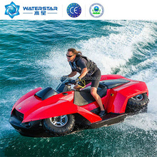 Superior Design ATV Water Quadski, Jet Ski Price
