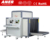 High Penetration cheapest price airport and customs x ray baggage scanner ANER K10080 for cargo and luggage security screening