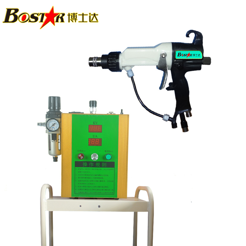 Professional save paint high efficiency bicycle accessories paint sprayer static Shenzhen