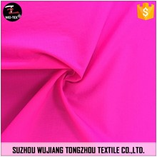 95% Poly 5% Spandex Weft Stretch Dual-Line Ripstop Fabric