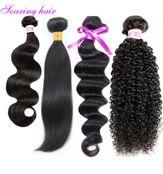 TOP10 BEST SALE - Wholesale Price remy hair extension