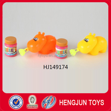 funny toy animal hippo plastic bubble gun with BB whistle