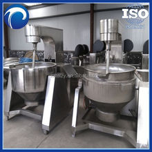 High quality mixer 500 liter steam jacketed cooking kettle jacked kettle machine for making liquid soap