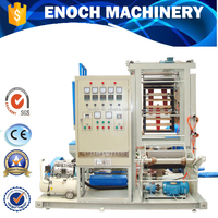 Mini Type HDPE Plastic Film Extruding Machine (EN/H-EM)