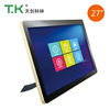 Factory Price For 27 Inch LCD