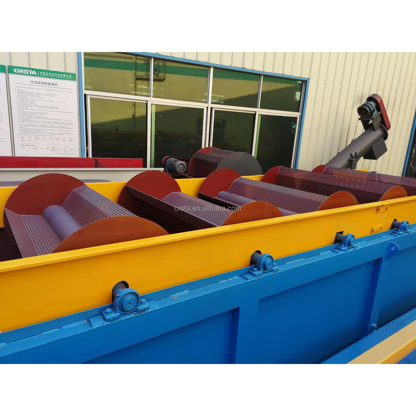 PE Film Floating Tank/ PP Jumbo Bags Floating Washer