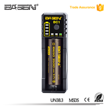 USB output battery charger 18650 26650 20700 li-ion battery charger Basen BC1 single slot battery charger