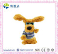 Electronic Dancing and Singing Dog baby Plush Doll Toy