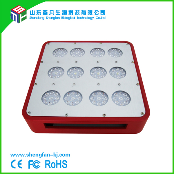 SF-ARR 200w low power consumption led plant grow light